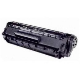 Toner compatibile MF210 211 212 216 217 220 226 227 - 2.4K -